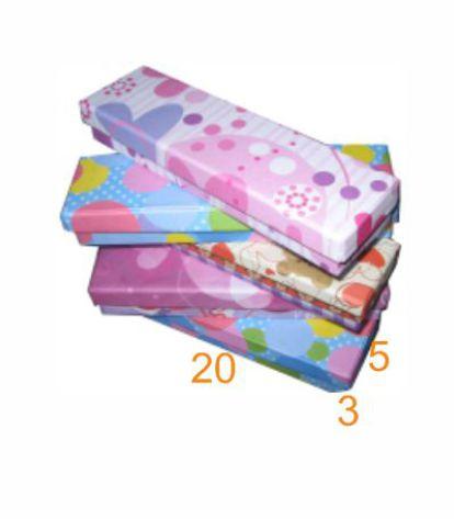 Gift Box T1